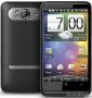 Hero H7000 2SIM GPS 4.3 Емк.экран