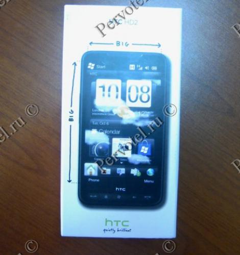 HD2_HD9-1