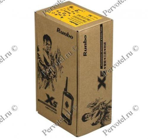 Runbo-X5-8