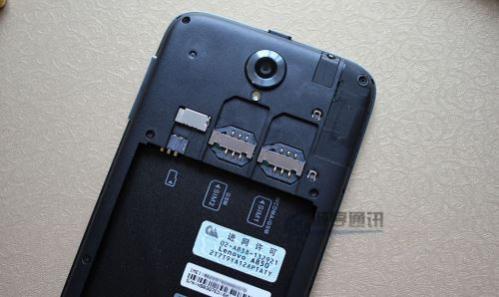 Lenovo-A850-MTK6582m-3