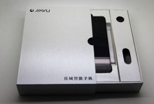 Jiayu-G4-00002