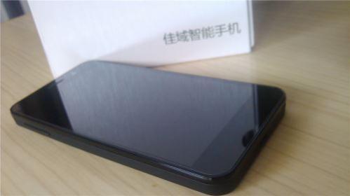 Jiayu-G4-09