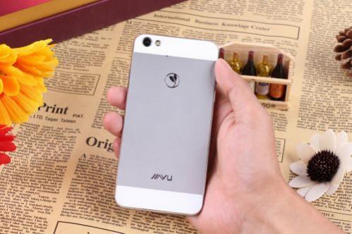JIAYU-G5-white-03