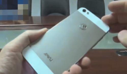 JIAYU-G5-white-6