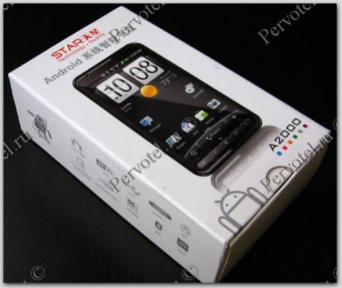 Star_A2000_GPS-9751