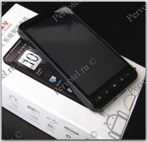Star_A2000_GPS-9752