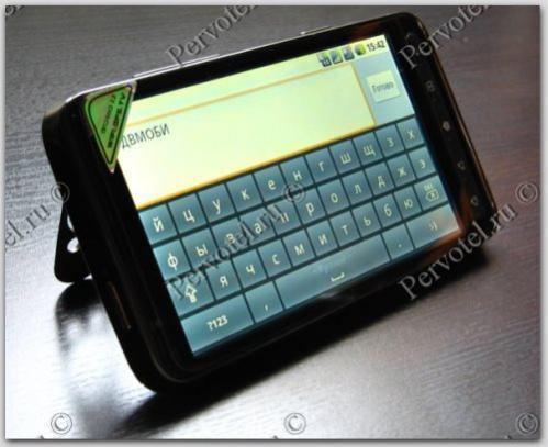 Star_A2000_GPS-9783