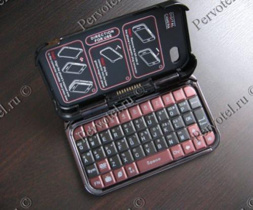 T7000-9483