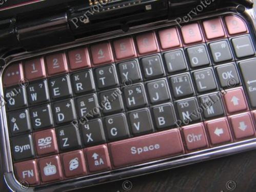 T7000-9484