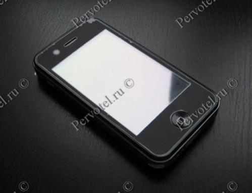 T7000-9485