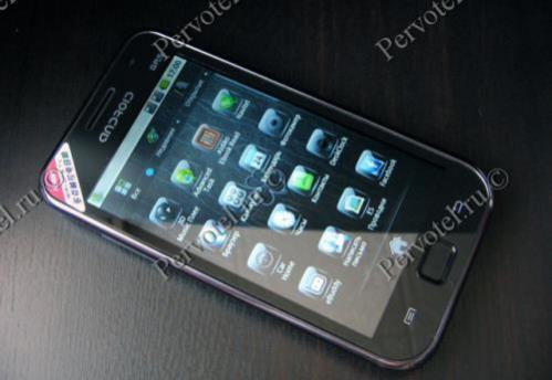 iStar_A9000-9876